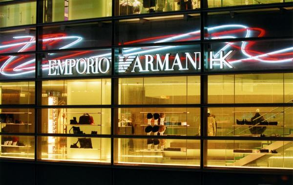 ARMANI CHATER HOUSE